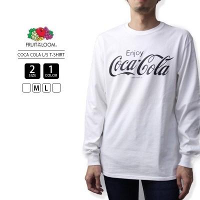 ネコポス対応 フルーツオブザルーム ロンT コカコーラ コラボ Tシャツ 長袖 FRUIT OF THE LOOM COCA COLA L/S PRINT T-SHIRT 923-301CC2