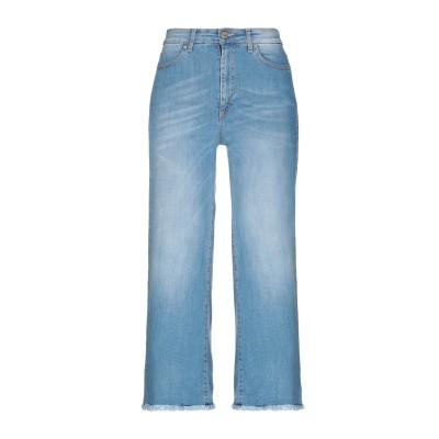 メルシー ..,MERCI ジーンズ ブルー 26 コットン 99% / ポリウレタン 1% ジーンズ