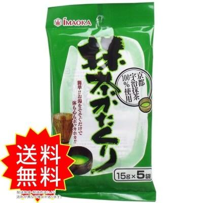 抹茶かたくり 15g×5袋入 今岡製菓 通常送料無料