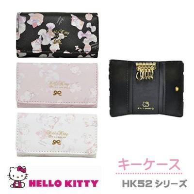 Hello Kitty (ハローキティ) 5連キーケース HK52-6  HK52シリーズ サンリオ キーホルダー 全3色 サンリオ SANRIO 大人かわいい おしゃれ 人気