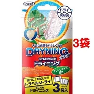 つけおき洗剤 ドライニング T&T (5g*3袋入*3コセット)