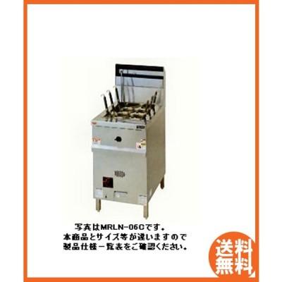 送料無料 新品 マルゼン ガス式涼厨角槽型ゆで麺機 MRLN-04C