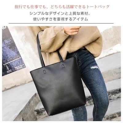 トートバッグ鞄BAGシンプル合皮PUレザー無地大容量収納トートバッグレディース大きめ通勤通学ビジネスバッグ肩掛けシンプルかわいいおしゃれ