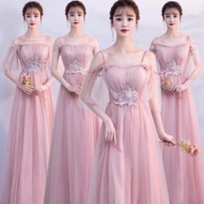 ウェディングドレス ブライズメイド 結婚式ドレス きれいめ お呼ばれ 同窓会 謝恩会 結婚式 パーティードレス 4タイプ ピンク色