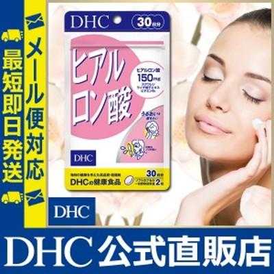【 DHC 公式 最短即日発送 】 サプリ プヒアルロン酸 30日分 | サプリメント メール便対応