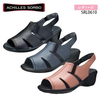 Achilles アキレス SORBO ソルボ レディース カジュアル サンダル ウェッジソール SRL0610 店頭  クリアランス