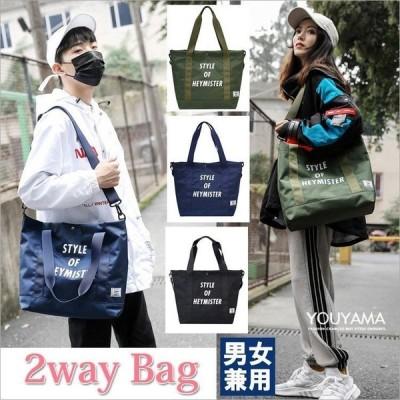 ショルダーバック メンズ バッグ トートバッグ レディース 手提げかばん 鞄 新作  カジュアルバッグ かばん 鞄