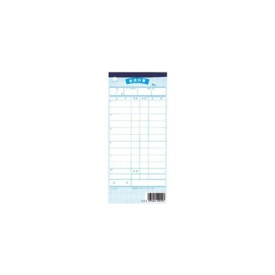 シンビ 会計伝票(10冊入)伝票-10和 複写 PKI26