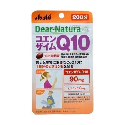 ディアナチュラスタイル コエンザイムQ10 20日分 ( 20粒 )/ Dear-Natura(ディアナチュラ)