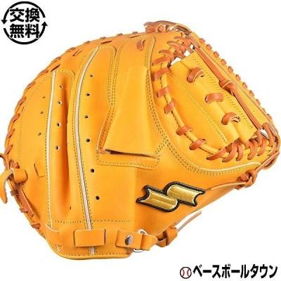硬式練習球プレゼント 交換無料 SSK キャッチャーミット 野球 硬式 特選ミット 捕手用 右投げ SPM120