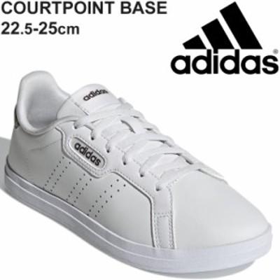 スニーカー レディース コートスタイル シューズ/アディダス adidas COURTPOINT BASE W/スポーティ カジュアル LEX78 白 ホワイト 女性