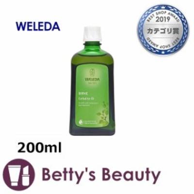 ヴェレダ ホワイトバーチ ボディシェイプオイル  200ml【P】ボディオイル WELEDA