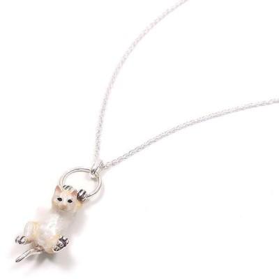 ネックレス ペンダント シルバー925 ぶら下がり猫 白猫 ネコ レディース プレゼント ギフト