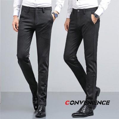 ビジネススラックス スーツスラックス スラックス メンズ ウォッシャブル スリム 無地 大きいサイズ 美脚 細身 スーツパンツ ビジネスパンツ