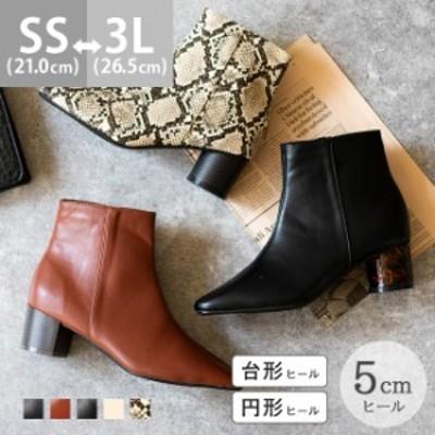 送料無料 ブーツ ショート ショートブーツ レディース スクエアトゥ 変形ヒール 履きやすい 大きいサイズ 小さいサイズ