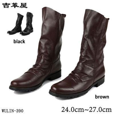 本革 ブーツ カジュアルツーツ ビジネスブーツ ロングブーツ  WULIN-390 男性 シューズ メンズ