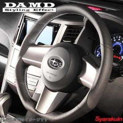 DAMD/ダムド ステアリング SS362-D グレーステッチ レガシィツーリングワゴン BRM/BRG/BR9 アプライド:A-C