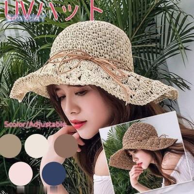 帽子 レディース 夏 帽子 UV ハット アウトドア UVカット 帽子 日焼け止め 麦わら帽子 折りたたみ帽子ストローハット レディース 5カラー 春夏 紫外線対策