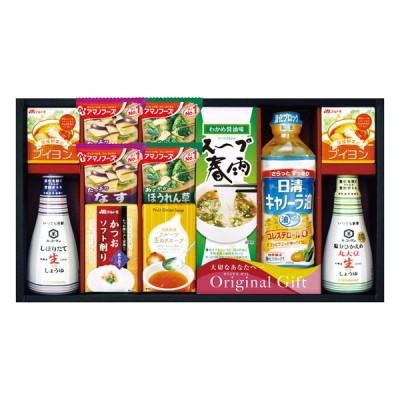 内祝い 食品 30%OFF 食品アソートセット No.50 ※消費税・8% 据置き商品 お祝いのお返し