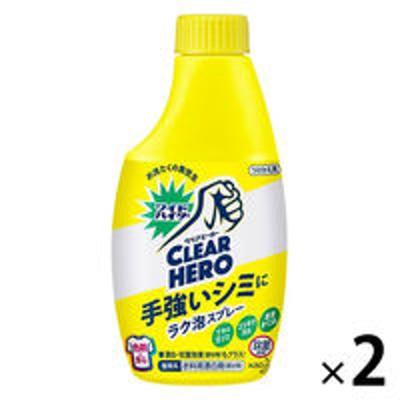 花王ワイドハイター クリアヒーロー CLEAR HERO 手強いシミ用 ラク泡スプレー つけかえ 300ml 1セット(2本入) 衣料用漂白剤 花王