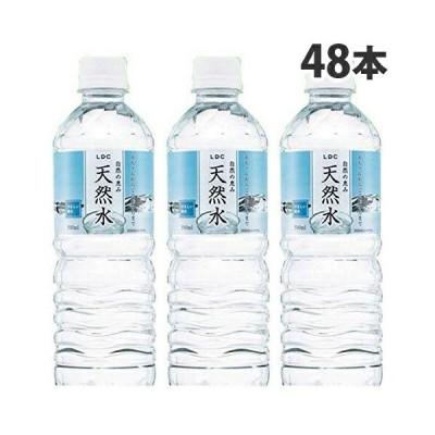 LDC 自然の恵み天然水 500ml×48本『送料無料(一部地域除く)』