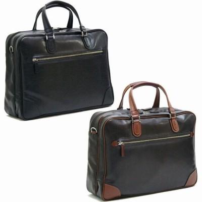 豊岡かばん 日本製 ダブルマチ ビジネスバッグ