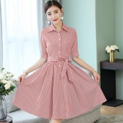 ワンピース シャツ ストライプ 柄 リボン フロントボタン ドレス ウエストマーク 春 夏 ひざ丈 ブルー ピンク 大きいサイズ #2546