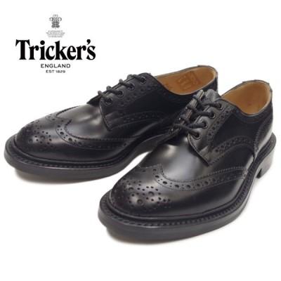 正規品 トリッカーズ バートン Tricker's BOURTON 5633 ブラック ウィングチップシューズ カントリーシューズ ダイナイトソール