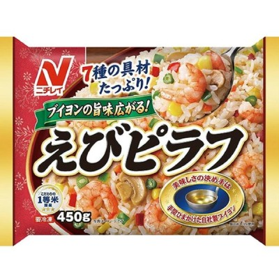 ★冷凍食品★アソート10個販売★クール代無料!★ ニチレイ 7種の具材たっぷり えびピラフ 450g