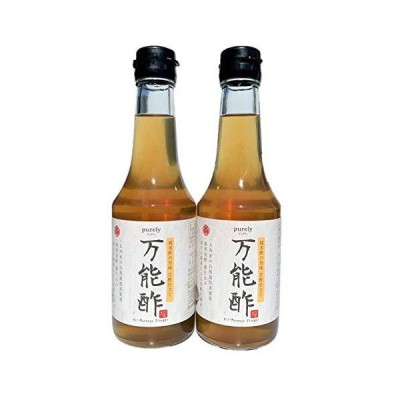 万能酢 「九州の匠」 300ml×2本セット 自然栽培原料使用