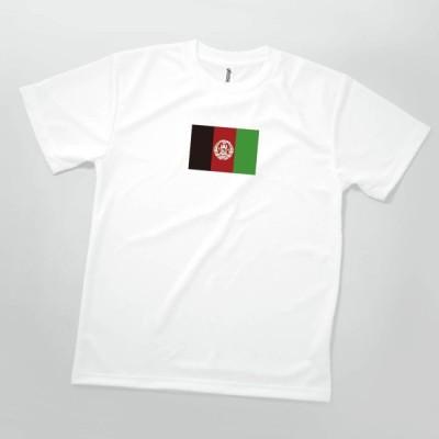Tシャツ アフガニスタン・イスラム共和国 国旗