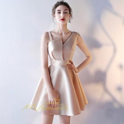 パーティードレス 結婚式 ドレス ワンピース 20代30代40代 フォーマル キャバ 2次会 同窓会 謝恩会 成人式 お呼ばれ 入学式 卒業式 ミニ 韓国ファッション 上品