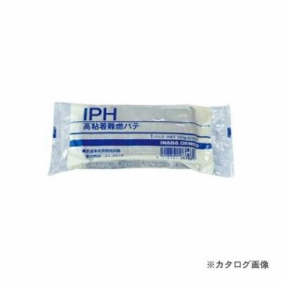 因幡電工 高粘着難燃パテ IPH