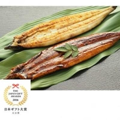 【さとふる限定】大分水産・温泉うなぎ蒲焼&白焼(特大) 各1尾
