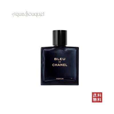 香水 メンズ シャネル ブルードゥシャネル パルファン 50ml CHANEL BLEU DE CHANEL PARFUM