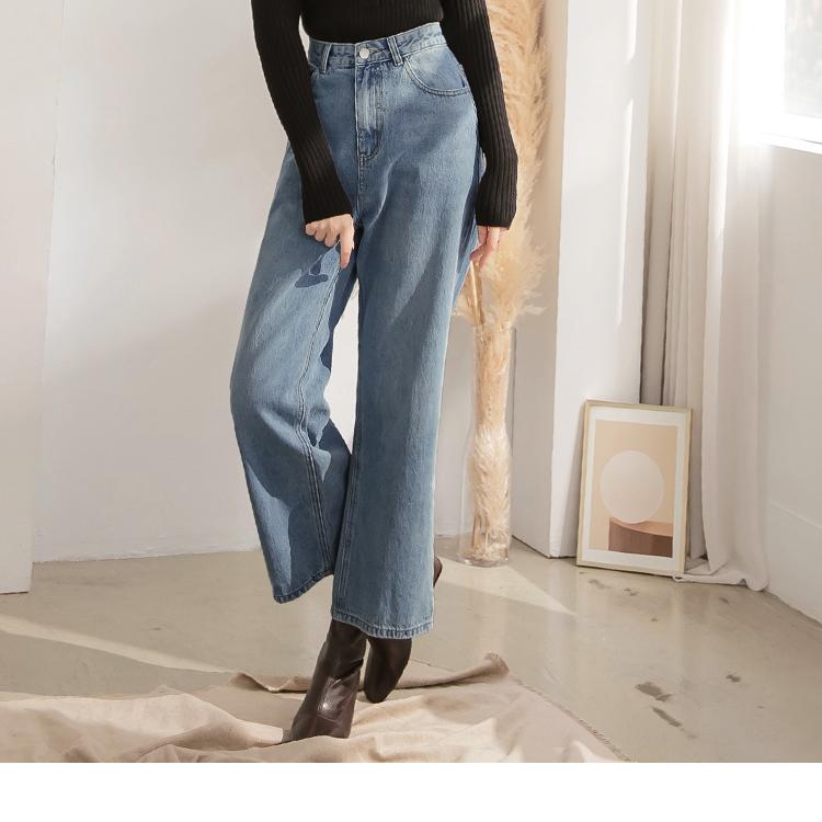 高含棉造型後口袋俐落牛仔直筒長褲