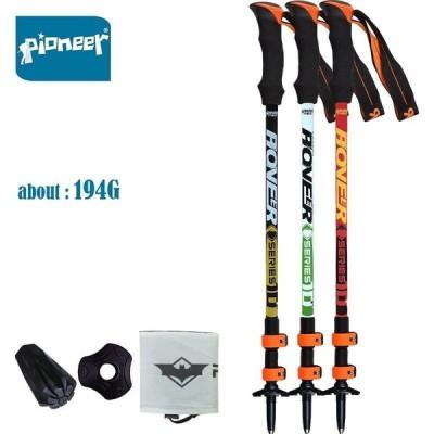 アウトドア キャンプ パイオニア超軽量調節可能キャンプハイキングウォーキング登山杖カーボンファイバークライミングスキートレッキングポール 1 ピー