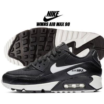 NIKE WMNS AIR MAX 90 black/summit white-black-black ナイキ ウィメンズ エアマックス 90 スニーカー レディース ガールズエア マックス 90 ブラック ホワイト