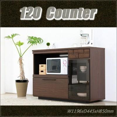 カウンター 120 家電収納 キッチン キャビネット