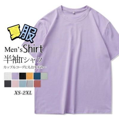 メンズtシャツトップス半袖涼しい夏カットソーカジュアル