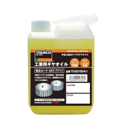 トラスコ中山(株) TRUSCO 工業用ギヤオイル VG220 1L TOGO220N1 (4377737)