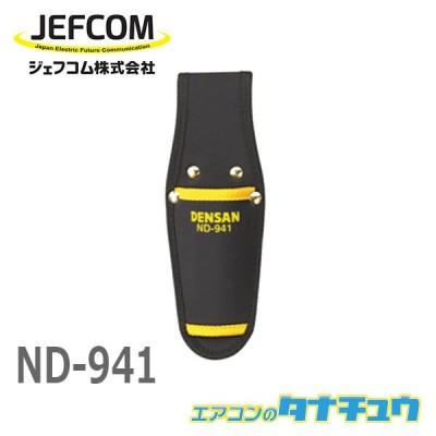 ND-941 ジェフコム キャンバスホルダー (/ND-941/)