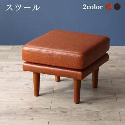 オットマン チェア スツール 足置き 低い 椅子 おしゃれ 北欧 木製 アンティーク 安い チェアー 腰掛け シンプル レザー 革 合皮 ( 1P )