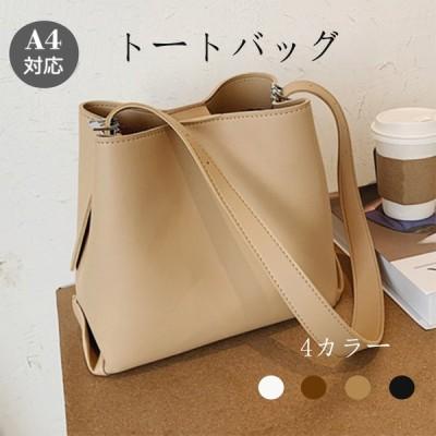 トートバッグ レディース ハンドバッグ 大容量 A4対応 軽量 PUレザー 斜めがけ 就活 通勤 通学 4色 人気 夏 鞄