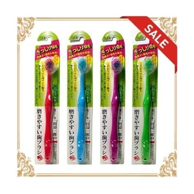ライフレンジ 田辺一郎の磨きやすい歯ブラシ 6列ワイドタイプ ふつう(ねじねじ) LT-31 4本セット(レッド・ブルー