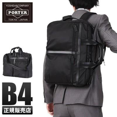 吉田カバン ポーター ボンド ビジネスバッグ 3WAY A4 B4 メンズ PORTER 859-05606◎