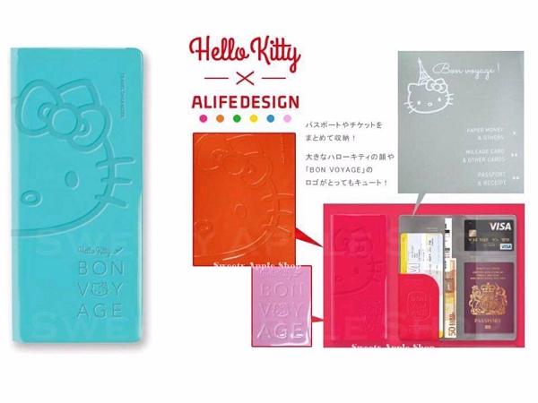 日本聯名限定  HELLO KITTY x ALIFEDESIGN  多功能 旅行 機票& 護照套(綠色)