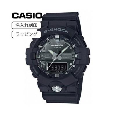 CASIO カシオ 腕時計 Gショック G-SHOCK メンズ ジーショック GA-810MMA-1A ブラック 【名入れ刻印】