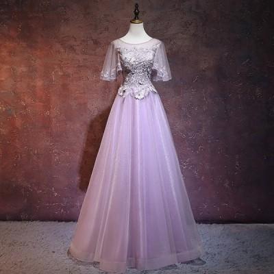 ロングドレス 結婚式 大きいサイズ パーティードレス 20代 30代 40代 パーティドレス ワンピース ドレス ウェディングドレス お呼ばれ ドレス[パープル]