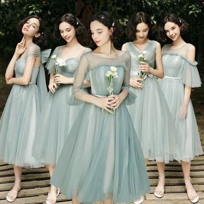 ブライズメイド ドレス ミモレ丈 大きいサイズ 袖あり 体型カバー 大人 フォーマル 結婚式 パーティー 二次会 演奏会 発表会 グリーン